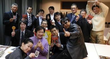 日本コミュニケーション協会 東海支部の社長マジシャンの皆さん