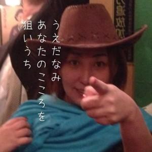 かくうちうえだの店長、上田奈美さん