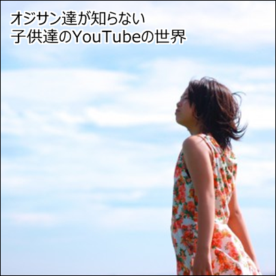 アナログ派ビデオブログ研修6