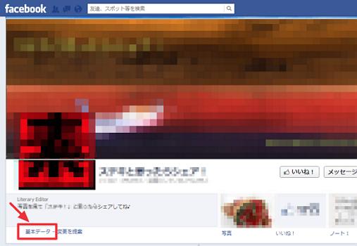 share_kiken