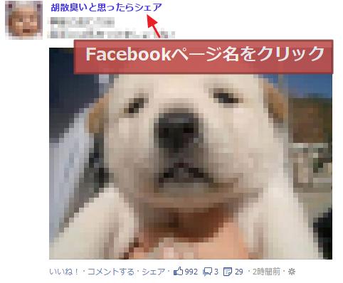 share_kiken0