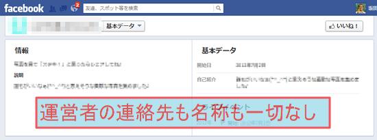 share_kiken2