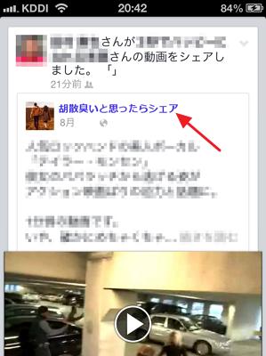 share_kiken3