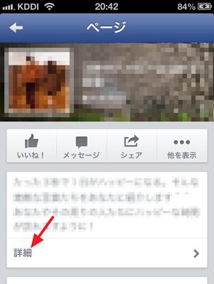 share_kiken4