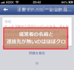 share_kiken5