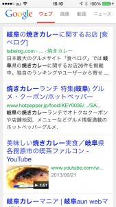 検索もYouTube動画