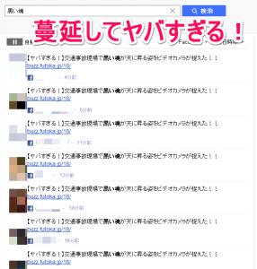 Buzzmedia(バズメディア)